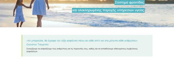 asfalizo.net