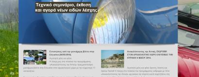 2cvclub.gr